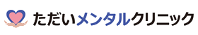 tadai_logo